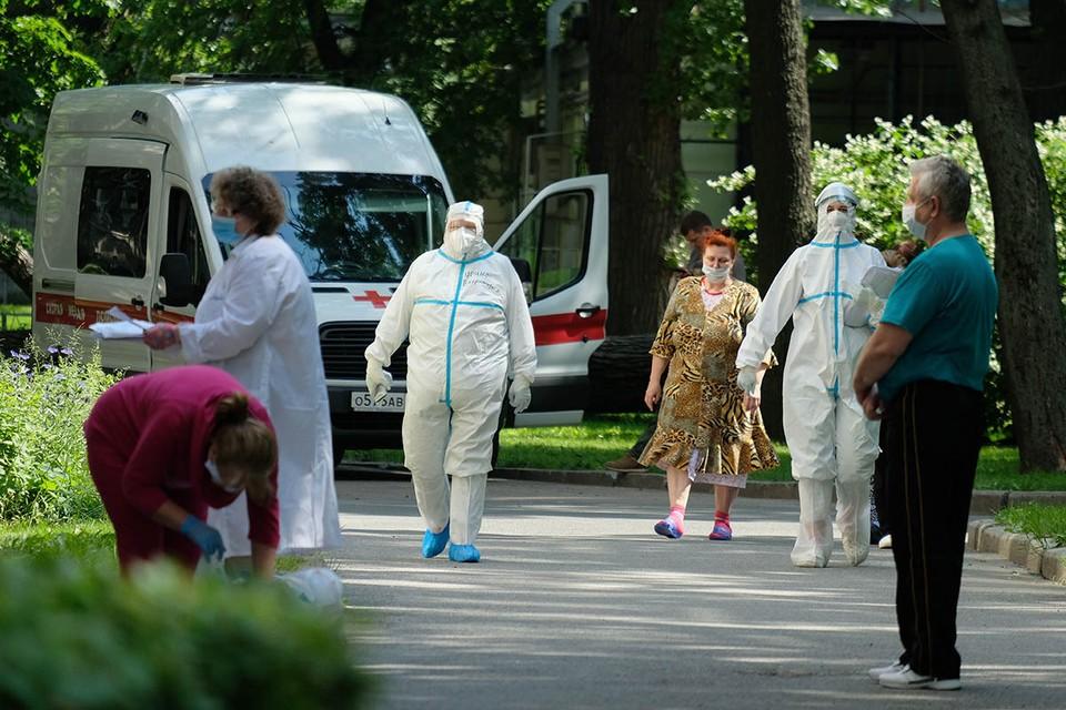 В России стал отчетливо заметен рост числа зараженных коронавирусом.