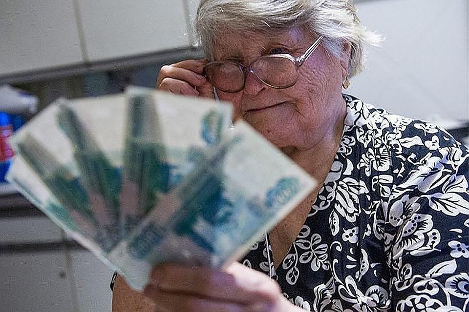 В 2021 году пенсию будет получать 43 млн россиян. Фото: Кирилл Кухмарь ТАСС