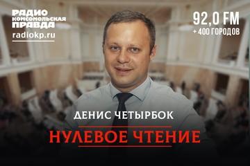 Балконная амнистия 2.0, наезд на кальянные и легализация уличных музыкантов: ЗакС Петербурга возвращается с летних каникул