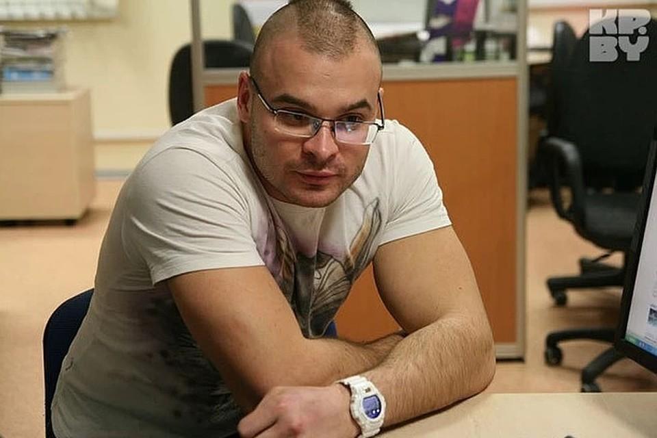 Максим Марцинкевич Фото: kp.by
