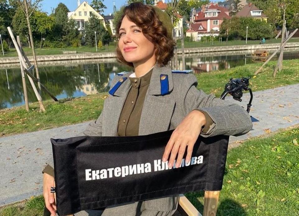 Екатерина Климова опубликовала снимок с набережной озера Поплавок.