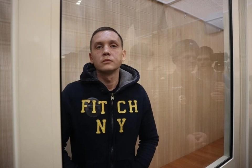 Сергей Щербаков не признал себя виновным.