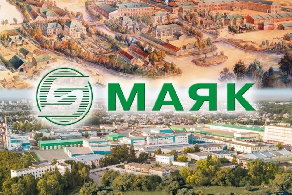 Фабрику, которая со временем разрослась в масштабное предприятие, начали строить в 1850 году. Фото предоставлено пресс-службой предприятия