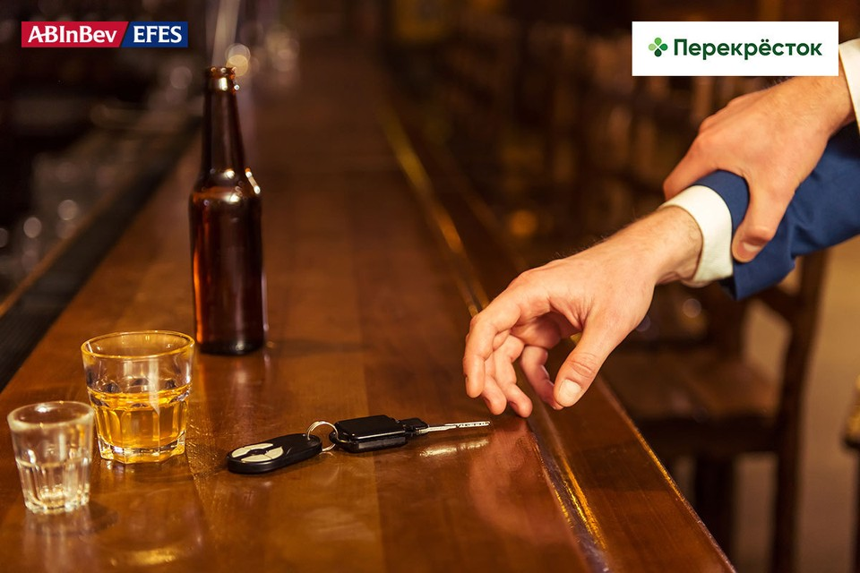 Прокачай свои знания о пиве и ответственном потреблении