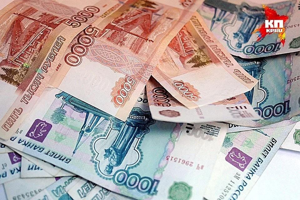 На срок до 25 лет можно взять сумму от 100 тыс. рублей до 3 млн рублей.