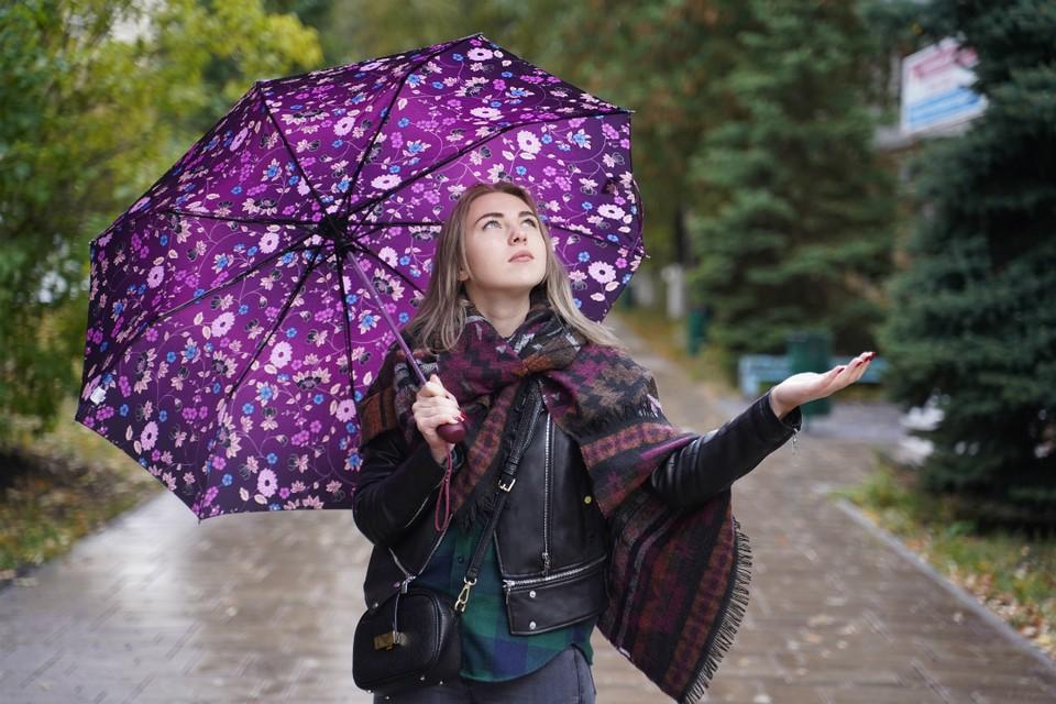 Советуем кировчанам в эти дни одеваться теплее и брать с собой зонт.