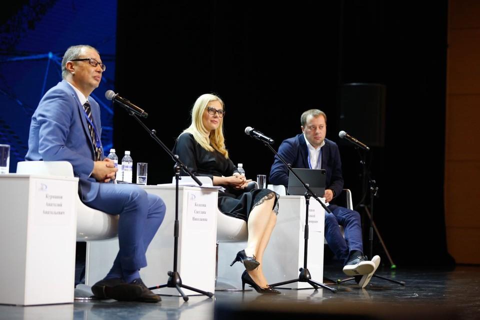 Нижегородский ЦУР представили на Всероссийском форуме «Проф-IT»