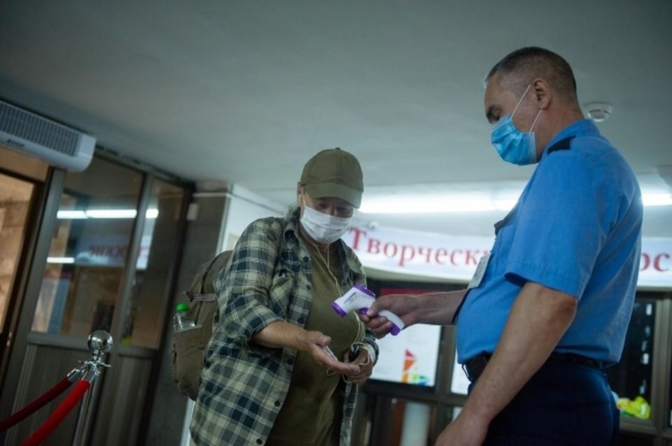 Масочный режим и ограничения по коронавирусу в регионе продлили как минимум до 4 октября.