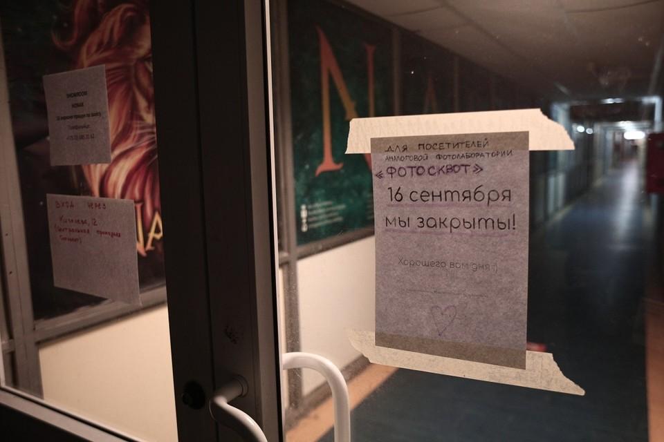"""Некоторые арендаторы корпуса №6 бывших цехов завода """"Горизонт"""" не могут принимать клиентов в обычном режиме"""