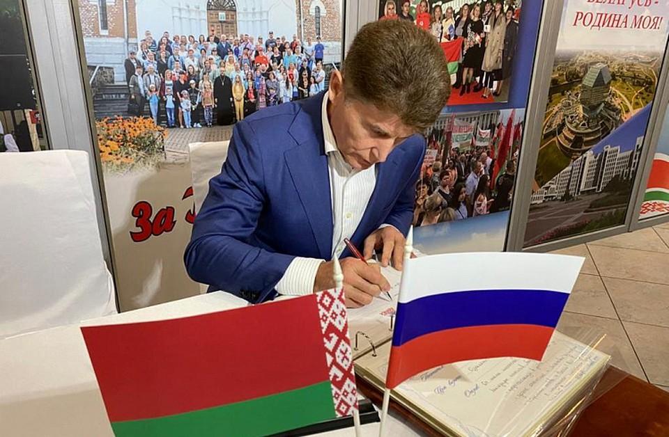 Губернатор Приморья Олег Кожемяко посетил Беларусь с рабочим визитом