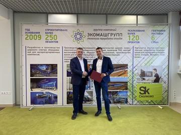 Тольяттинский завод получит уникальное оборудование для переработки мусора