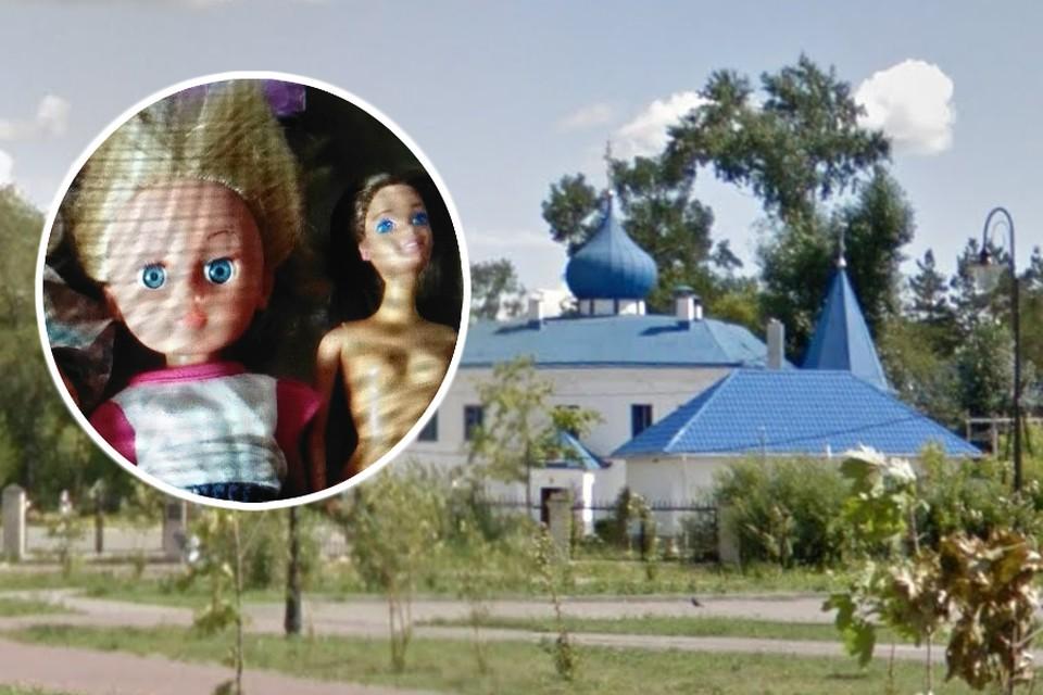 Женщина хотела передать игрушки малоимущим семьям Фото: google.com/maps