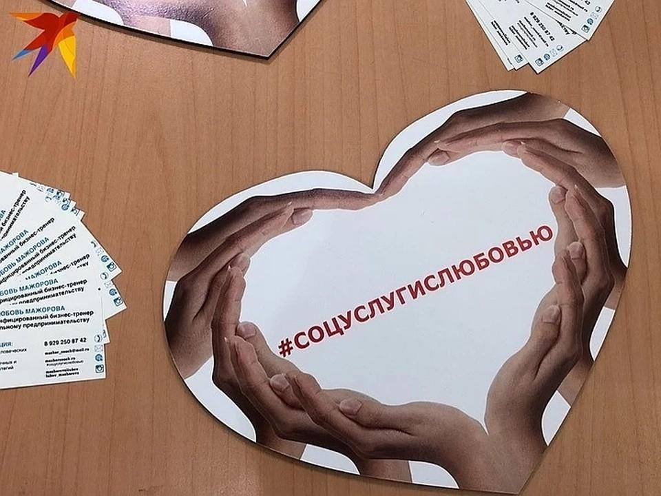 Социальные проекты Тюменской области: кто побеждает в конкурсах президентских грантов