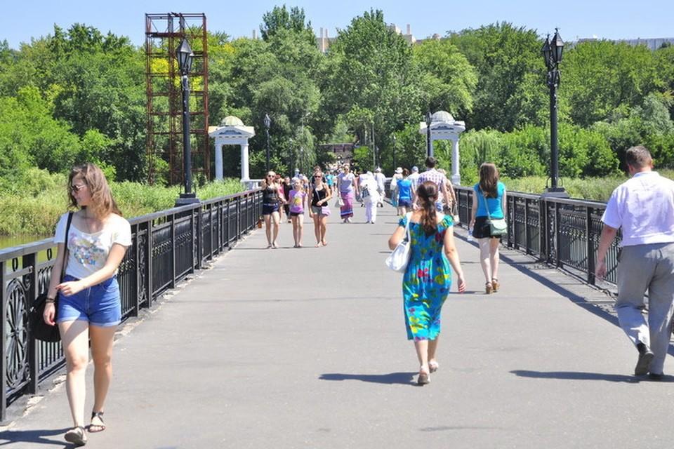 В Донецке настоящее бабье лето