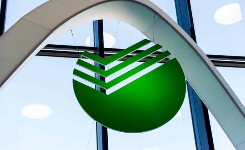 Откроет онлайн-конференцию глава Сбербанка Герман Греф