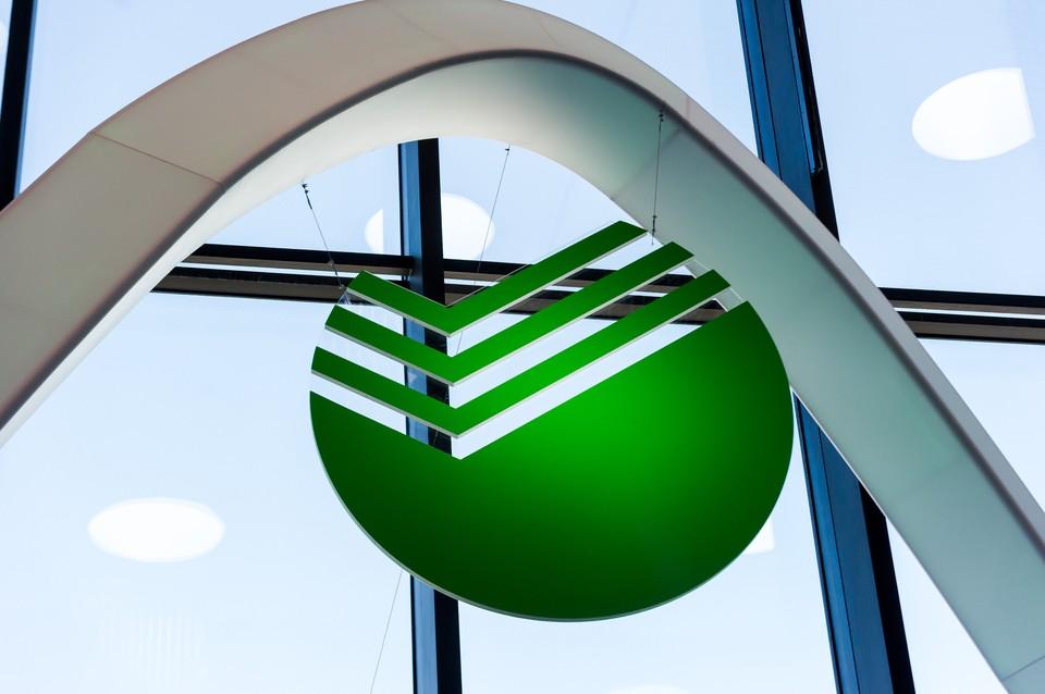 Сбербанк официально представил свой новый логотип