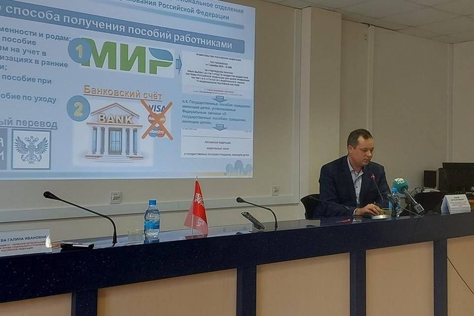 Заместитель управляющего ФСС Сергей Епанов рассказал о переходе на прямые выплаты.