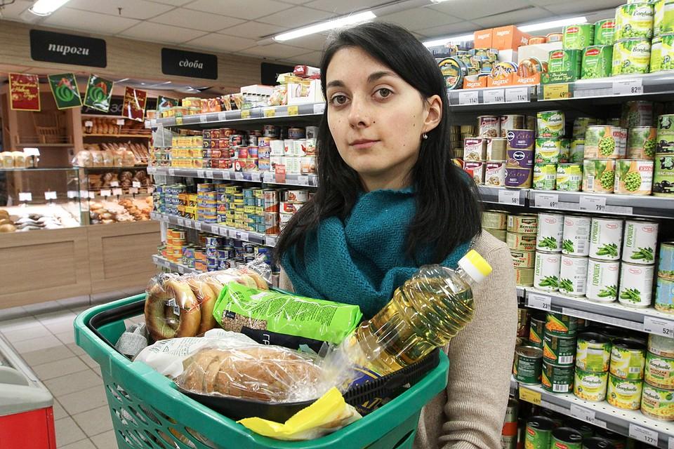 Прежде при оценке прожиточного минимума исходили из стоимости потребительской корзины