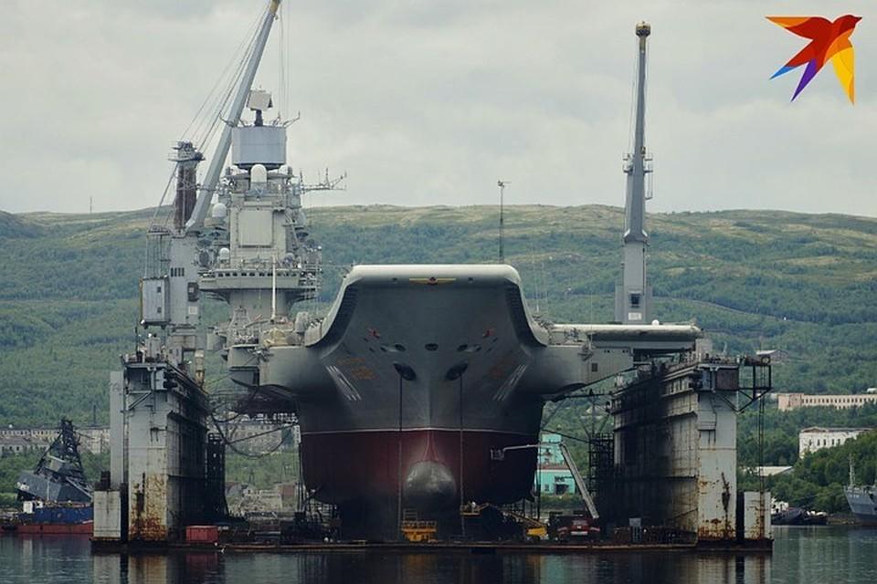 "ЧП на крейсере ""Адмирал Кузнецов"" нет."