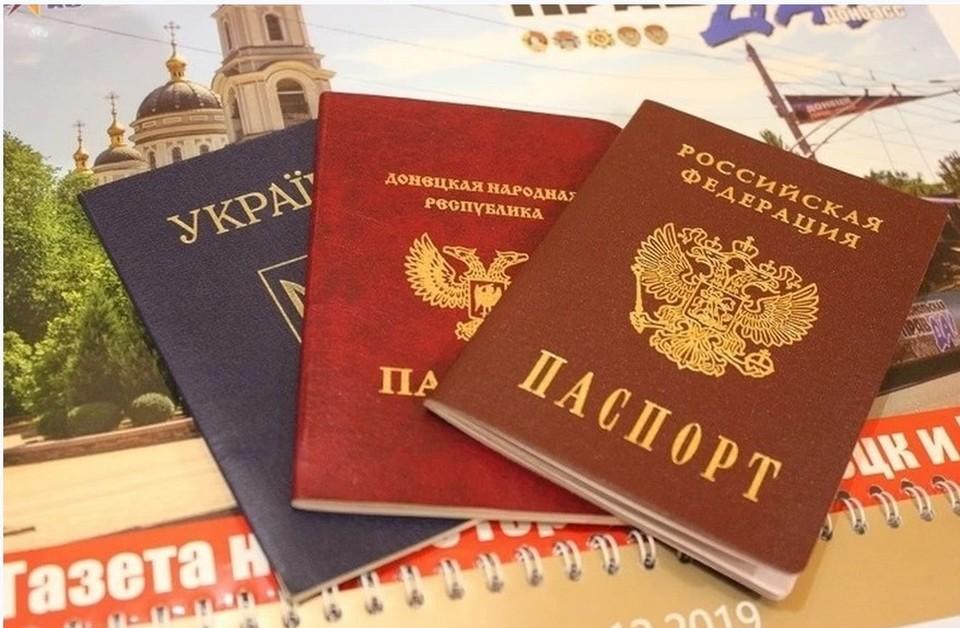 До получения паспорта РФ необходимо получить паспорт Республики