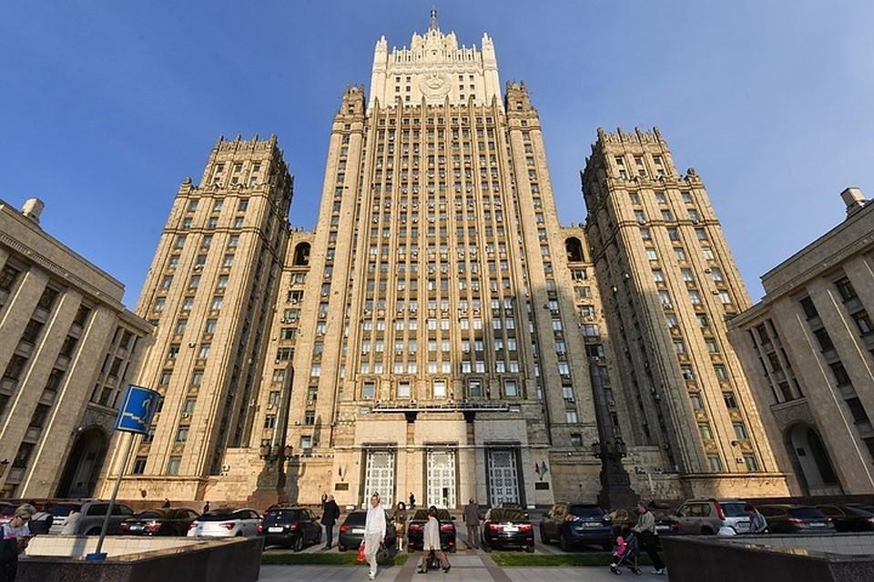 """МИД России прокомментировал """"разночтения и нестыковки"""" в ситуации с Навальным"""