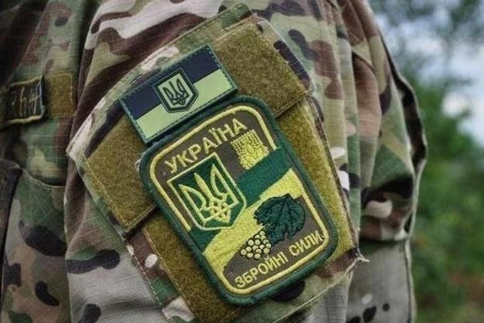 В Донбассе украинский комбат организовал поборы с солдат, желающих отправиться в отпуск
