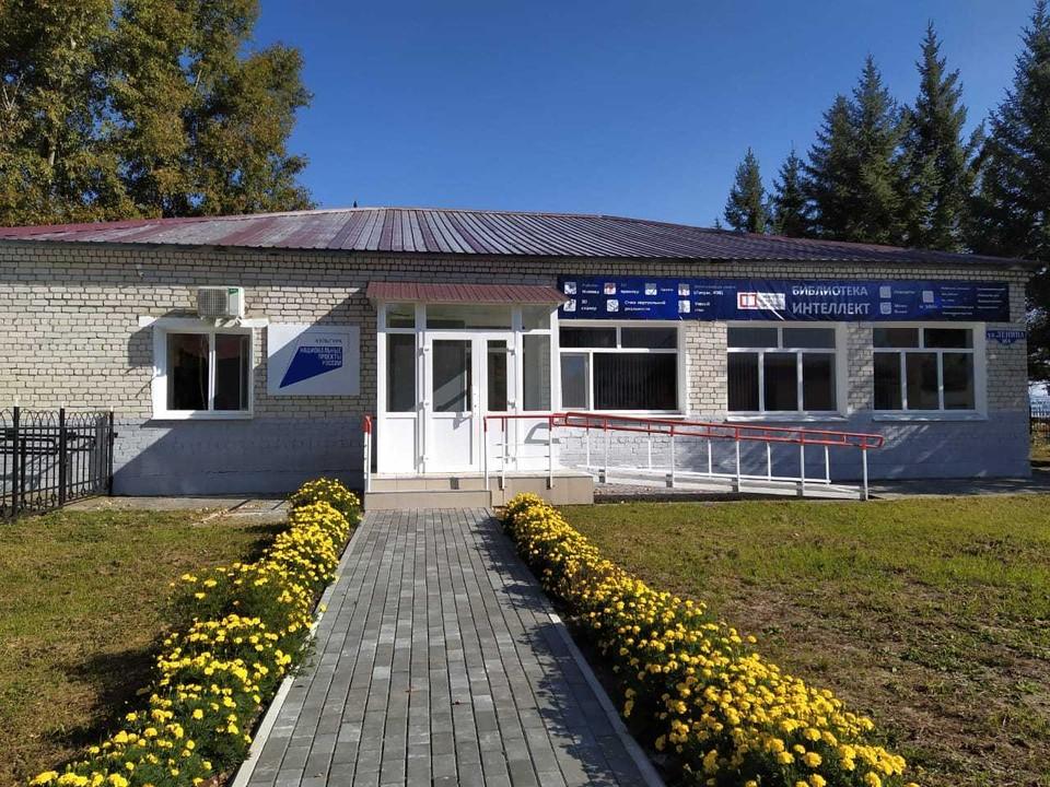 Так библиотека в Ивановке выглядит сейчас. Фото: пресс-служба правительства Амурской области
