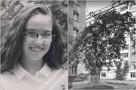 Завершены поиски 14-летней девочки, пропавшей в Красноярске