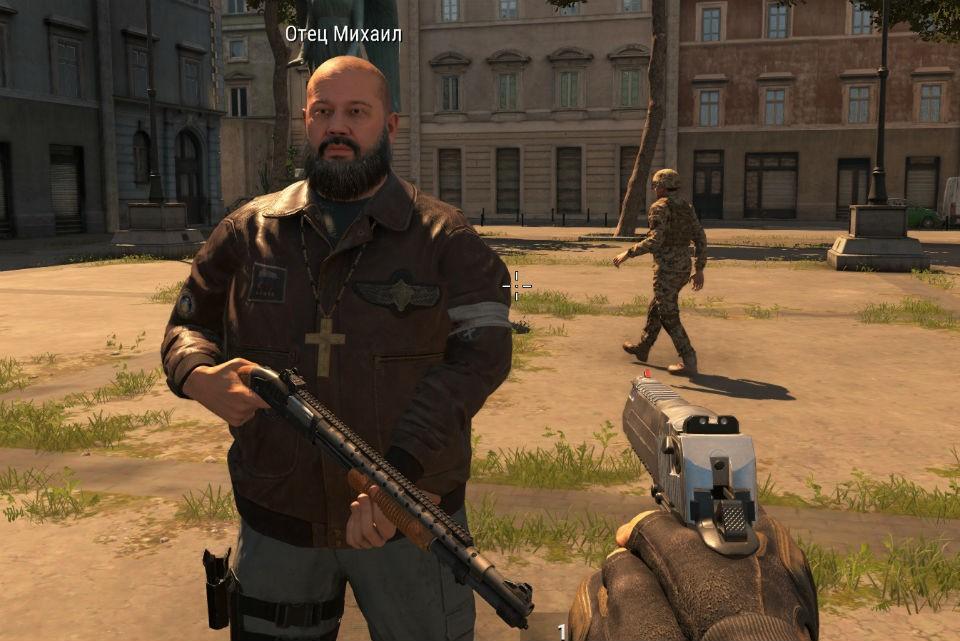 Отец Михаил подскажет героям, где искать Священный ковчег. Фото: скриншот видео