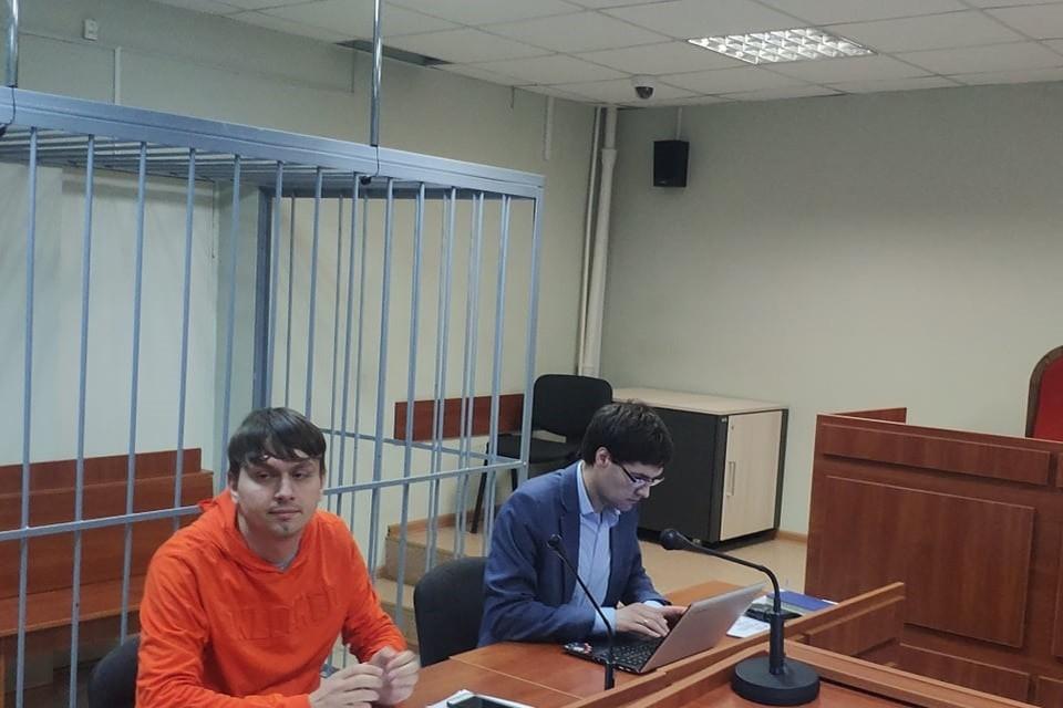 Егору Мартиновичу дали штраф.