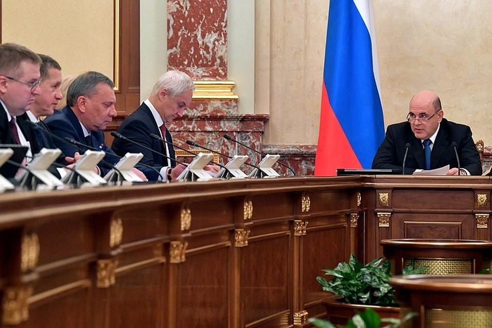 В правительстве утвердили новый план восстановления экономики. Фото: Александр Астафьев/POOL/ТАСС