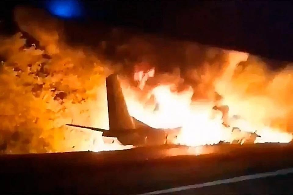 Штурман рухнувшего Ан-26 переписывался с дочкой за минуты до трагедии. Фото: кадр из видео
