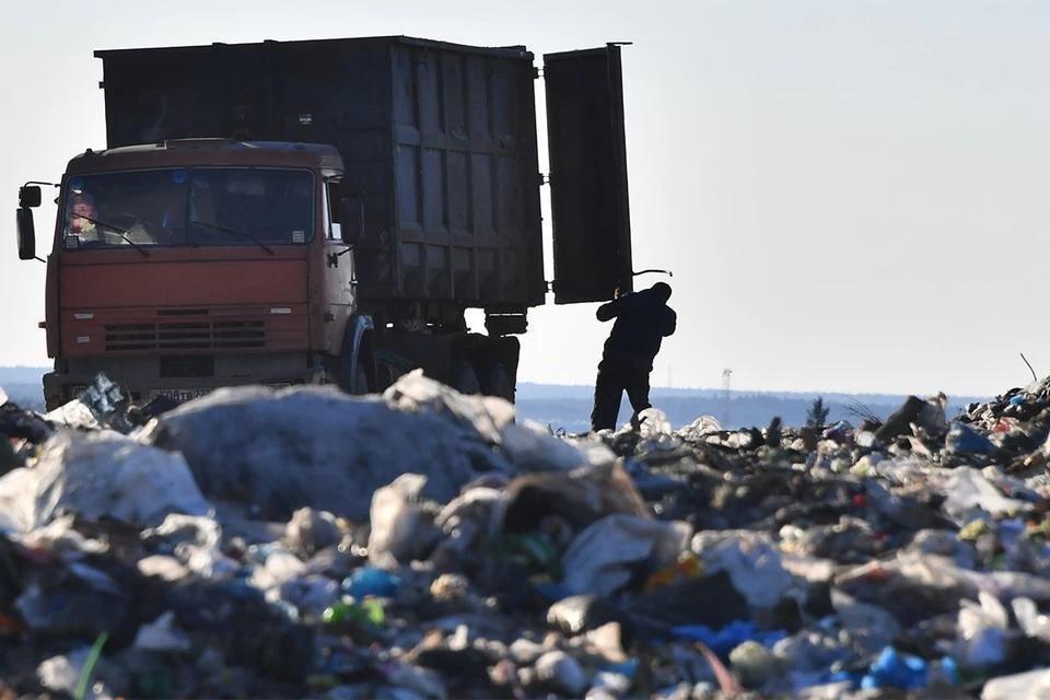 В Счетной палате оценили ситуацию с мусорными полигонами в России