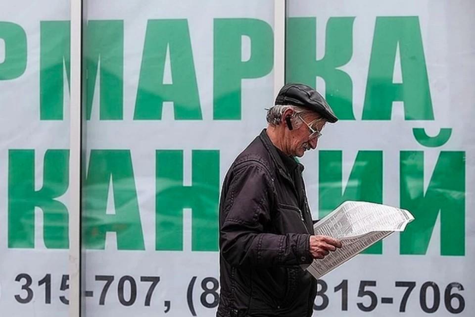С января по август 2020 года на Сахалине и Курилах трудоустроили 14,5 тысячи человек