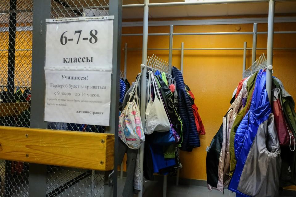 Осенние каникулы в Ленобласти не будут переносить из-за пандемии