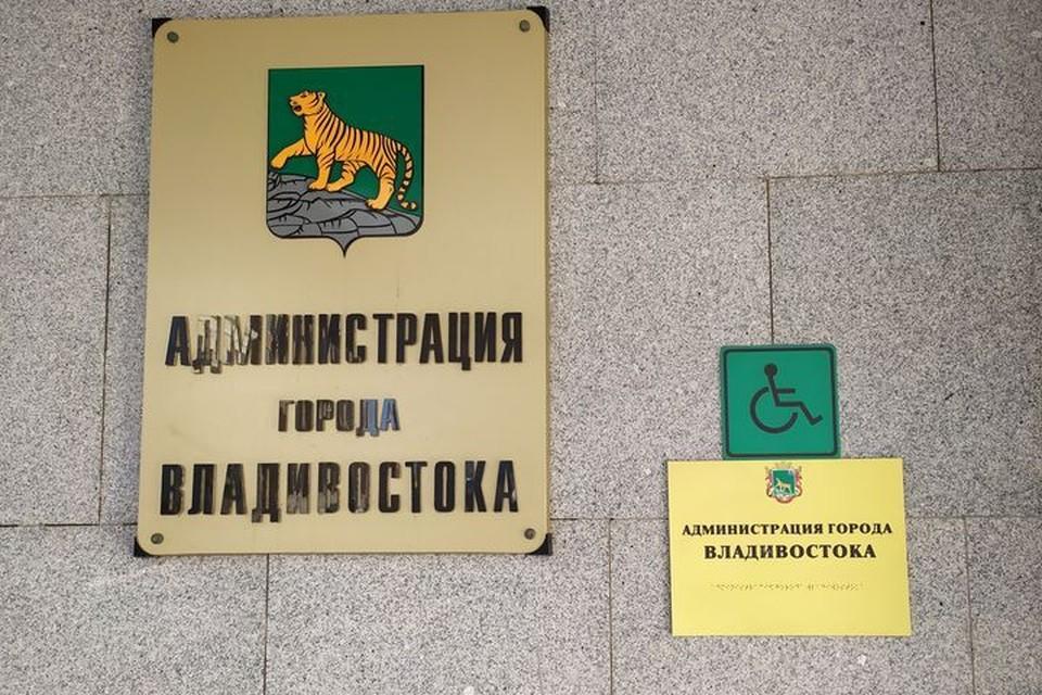 Мэр Владивостока Олег Гуменюк провел совещание с представителями компаний, поставляющими питание в школы города