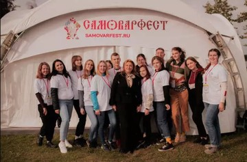 В Ярославль со своим САМОВАРФЕСТом