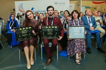«Российский Кавказ» собрал в Минводах 250 участников
