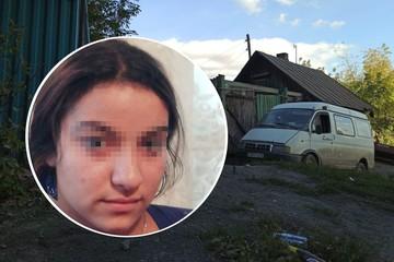 «Родные против нашей любви»: школьница сбежала из дома к цыгану и забеременела от него