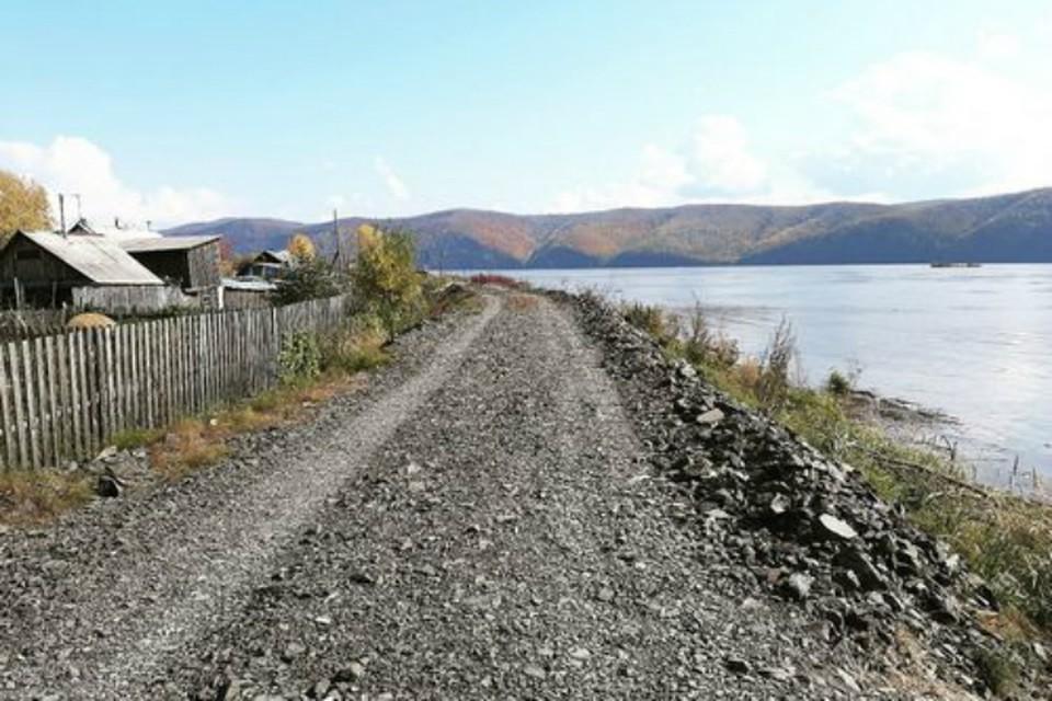 Уровень воды у Комсомольска-на-Амуре 1 октября 2020: река поднялась до отметки в 704 сантиметра