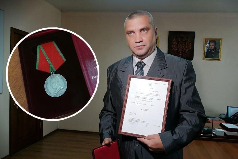 Награда искала Дмитрия 10 лет. Фото: Анна ПАШАГИНА