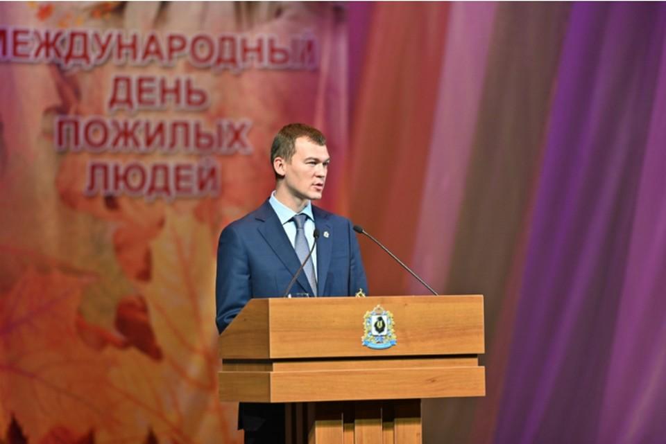 В Хабаровском крае отметили День пожилого человека