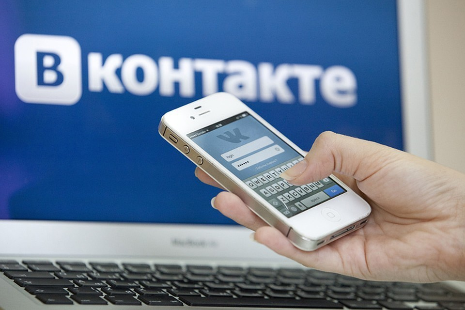 МИД РФ прокомментировало намерение Украины ставить на учёт пользователей ВКонтакте