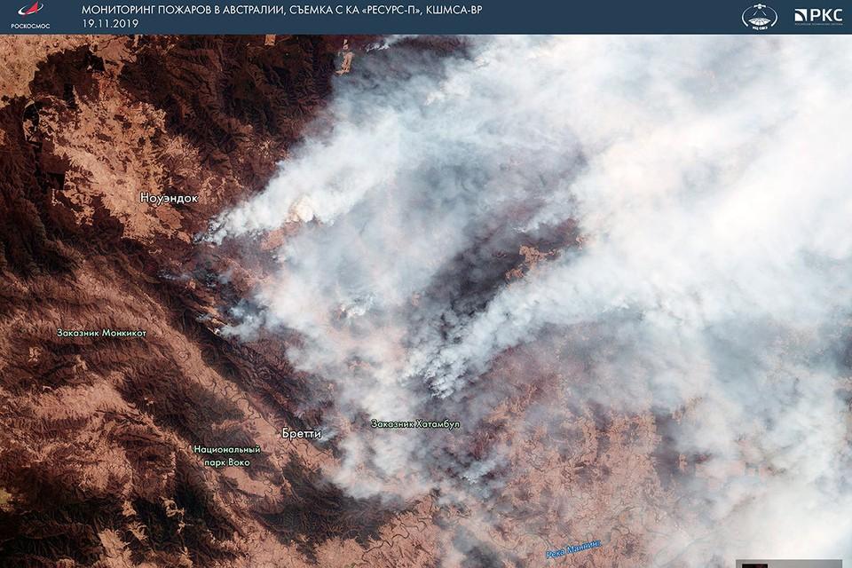 Пожары в Австралии - фото из космоса. Фото: предоставлены Роскосмосом.
