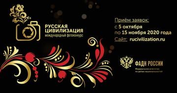 Улыбнись, Россия, тебя снимают!