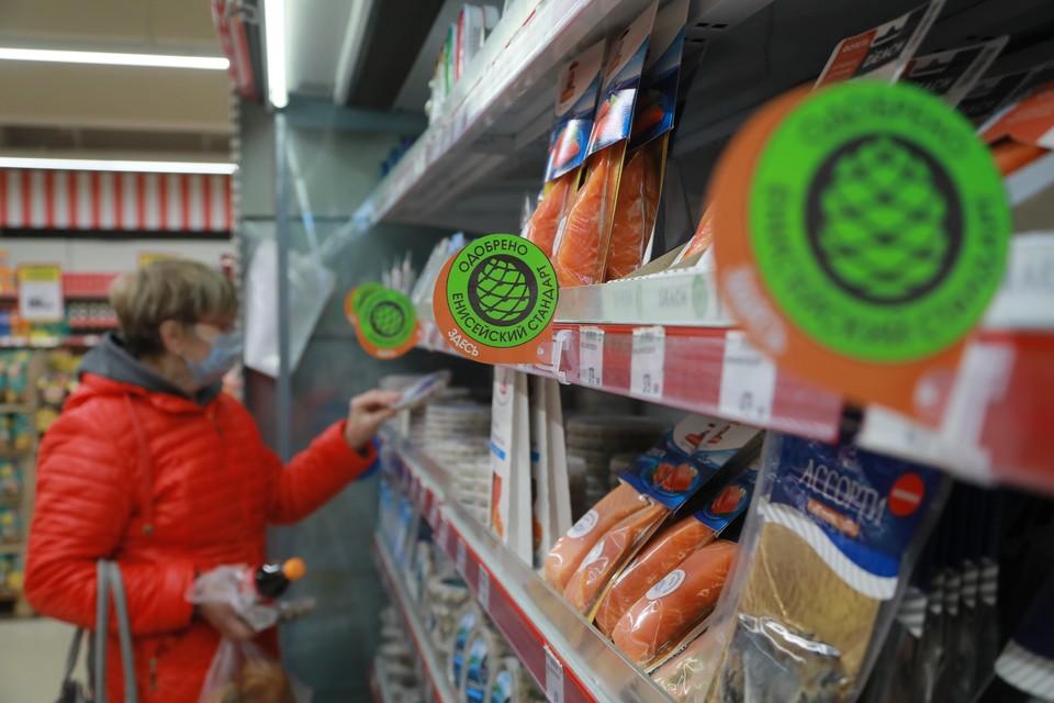 Качественный продукт покупатели могут найти уже в 35 магазинах местных торговых сетей