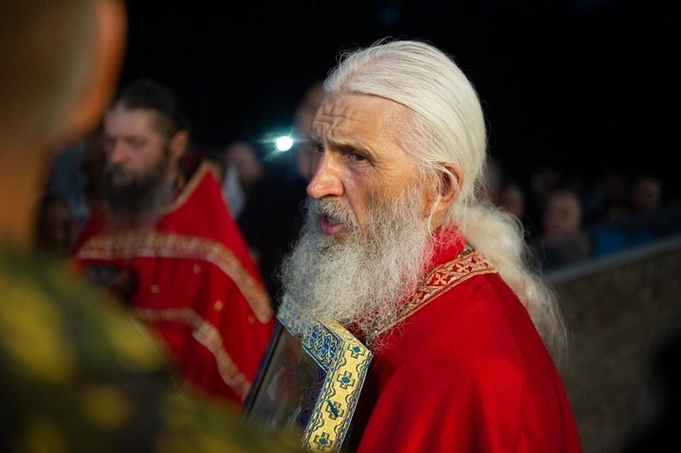 Сергия Романова лишили сана и отлучили от церкви