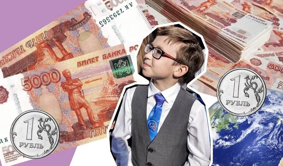 Нужно ли заводить банковскую карту ребенку и как это сделать в Пскове