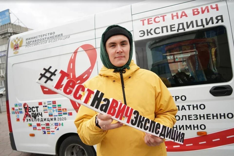 Экспресс-тестирование проходило в 5 городах Омской области. Фото: Минздрав России