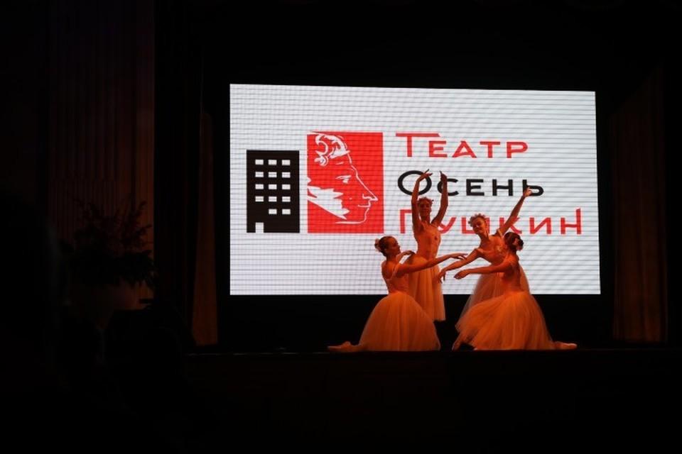 Любительские театры выступят на международном фестивале «Театр. Осень. Пушкин»